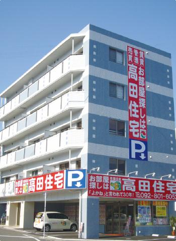 高田住宅:外観