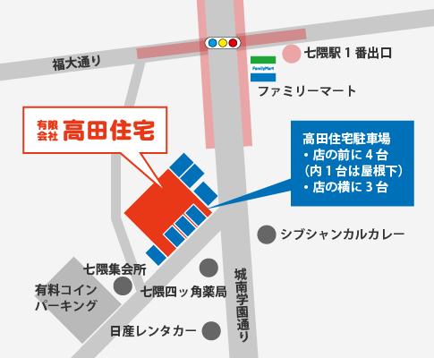 高田住宅駐車場