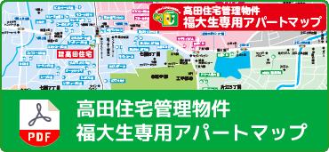 アパートマップ